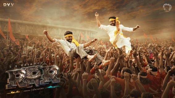 'RRR' makers launch new poster on Ugadi