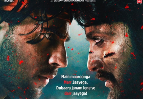 'Marjaavaan' to release on November 22 now