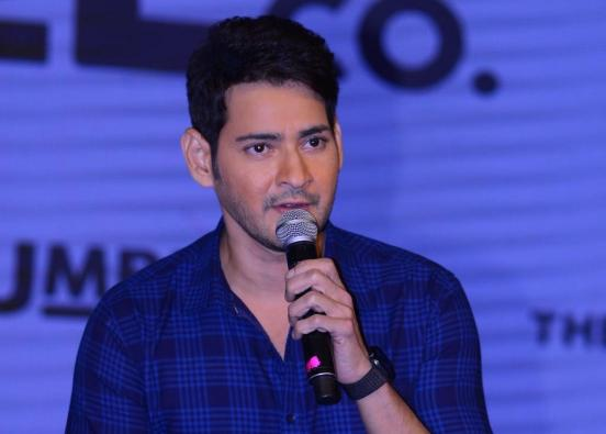 Mahesh Babu is Tollywood's 'Twitter Star'