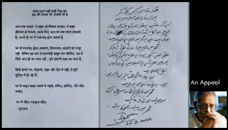 Gulzar pens a poetic appeal in support of lockdown