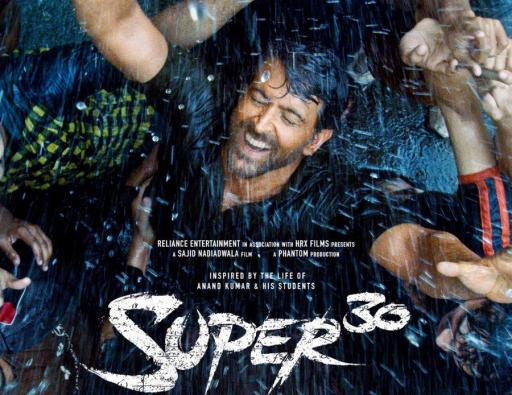 Hrithik Roshan: My mother watched 'Super 30' 9 times in theatre
