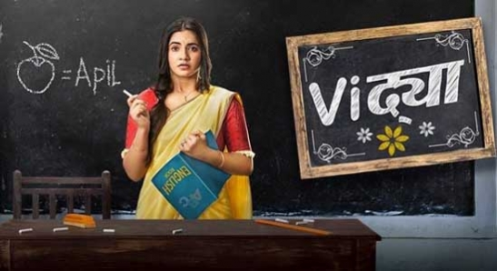 Meera Deosthale-starrer TV show 'Vidya' has a 'COVID-19 death'