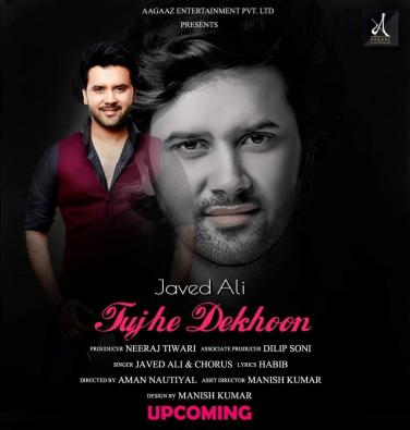 Javed Ali's new song brings back the first love of your life