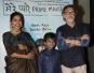 Actress Anjali Patil with child actor Om Kanojiya and director Rakeysh Omprakash Mehra at the screening of their upcoming film Mere Pyare Prime Minister in Mumbai, on March 14, 2019. (Photo: IANS)