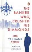 Book on dramatic rise, meteoric downfall of YES Bank to be adapted for screen