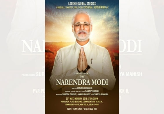 'PM Narendra Modi' makes nearly Rs 3 crore on day 1