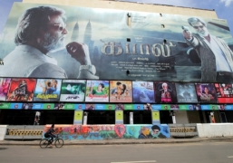 Tamil Nadu theatres announce new revenue sharing model