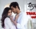 Dhadak TRAILER out | Ishaan & Janhvi get their desi love