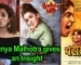 Sanya Malhotra gives an Insight to 'Pataakha' & 'Badhaai Ho'